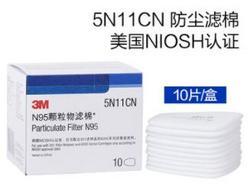 3M防尘滤棉5N11颗粒物过滤棉