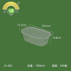 金亿佳鑫 平盖长方盒 JX-005