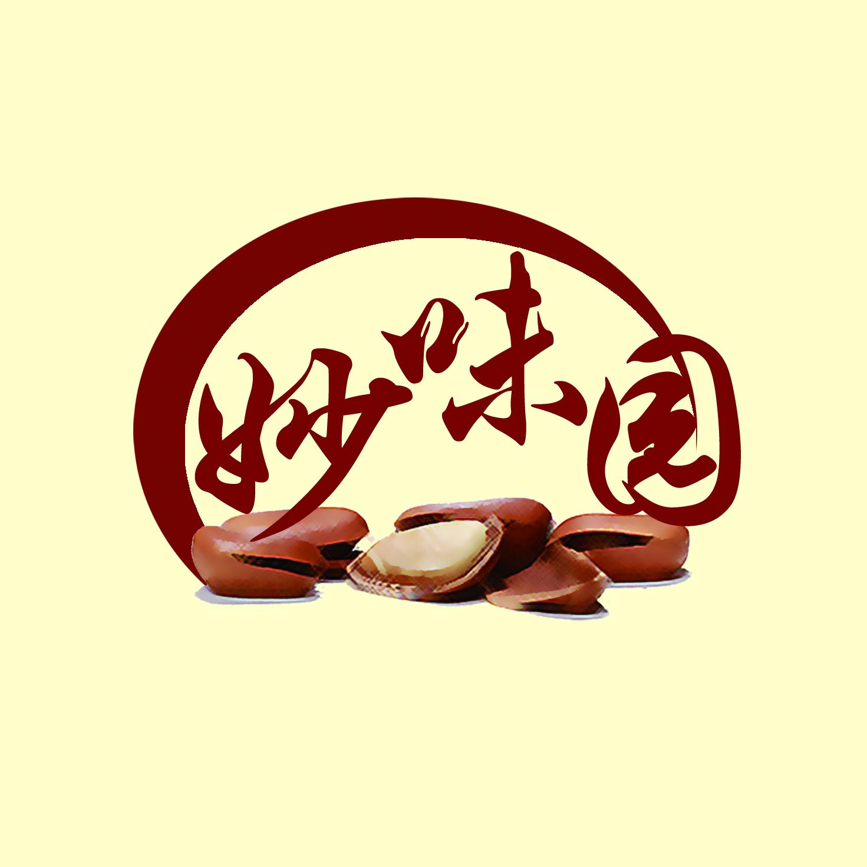 山东联容宜捷食品科技有限公司