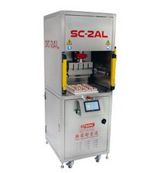 STRONG超音波蛋糕切块机SC-2AL