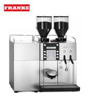 瑞士FRANKE商用全自动咖啡机