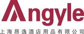 上海昂逸酒店用品有限公司