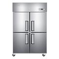 Haier/海尔 SL-1020C2D2 商用厨房冰箱