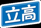 广东立高食品有限公司