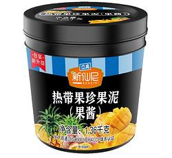 热带果珍果泥罐子
