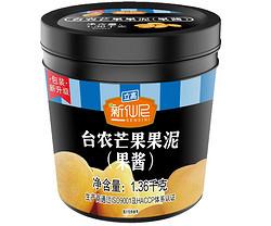 台农芒果果泥罐子