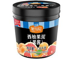 西柚果泥罐子