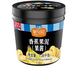 香蕉果泥罐子
