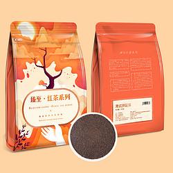 港式拼配茶