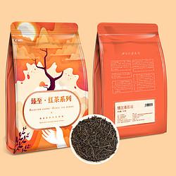 锡兰条形茶