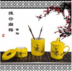 尊上系列 雅谷幽梅办公三件套 黄釉
