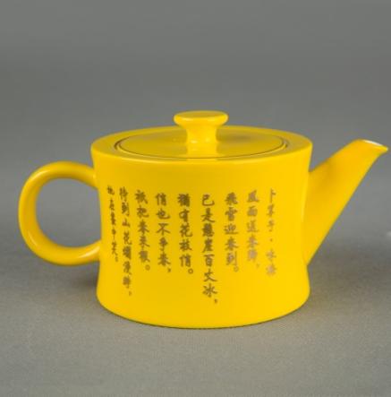 尊上系列 雅谷幽梅雅致功夫茶具套装