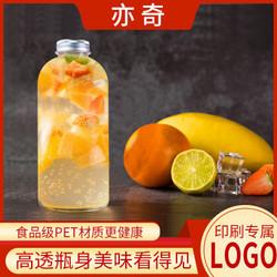 细口瓶晨曦瓶北极光透明冰沙瓶