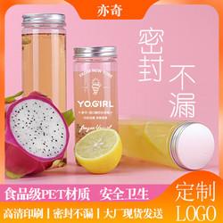 塑料大口径果汁pet饮料瓶