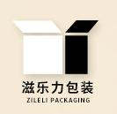 长泰滋乐力包装材料有限公司