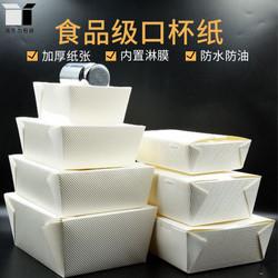 双层加厚白色细瓦楞打包盒