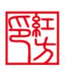 广州红方印实业发展有限公司