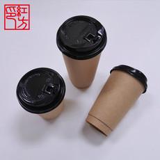 纯牛卡一次性奶茶饮料纸杯