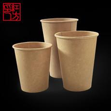 一次性牛皮纸杯咖啡杯