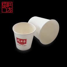 试饮杯纸杯试喝杯小纸杯