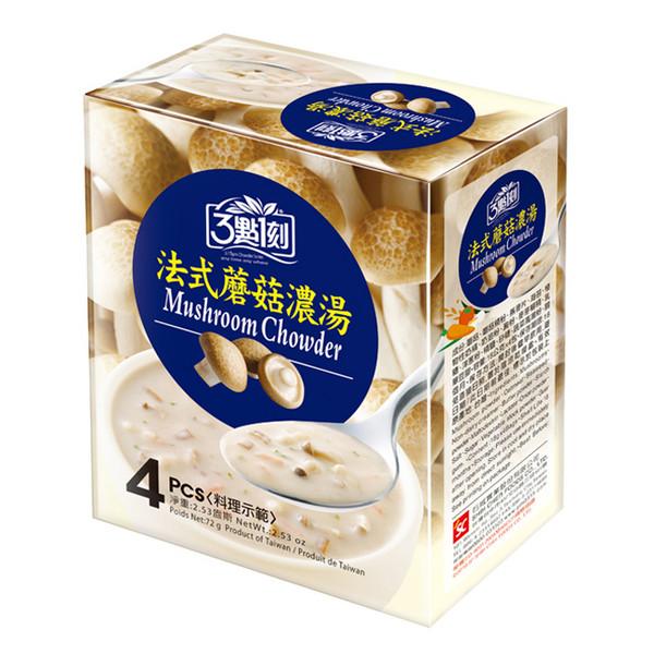 3點1刻田法式蘑菇濃湯
