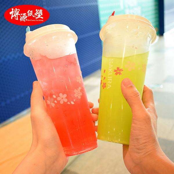 樱花塑料杯