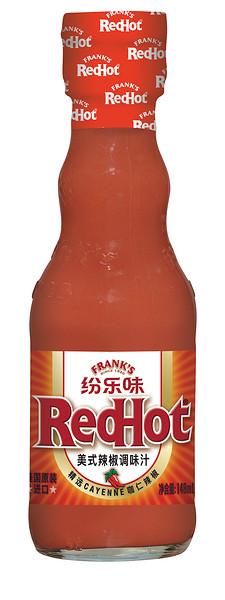 美式辣椒调味汁