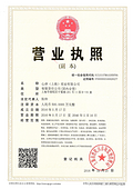 心岸(上海)实业有限公司
