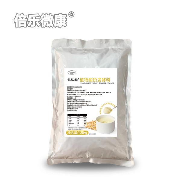 商用植物酸奶发酵粉