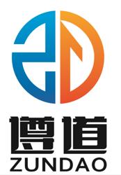 东莞市遵道环保包装实业有限公司