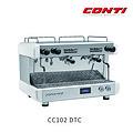 萃茶萃咖啡半自动咖啡机Conti CC101/102 DTC1G/ 2G 白色
