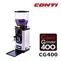 全自动磨豆机CONTI.CG400.白色