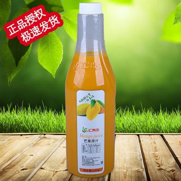 芒果原汁/原浆