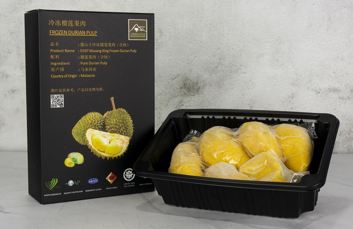 D197猫山王榴莲果肉(含核)