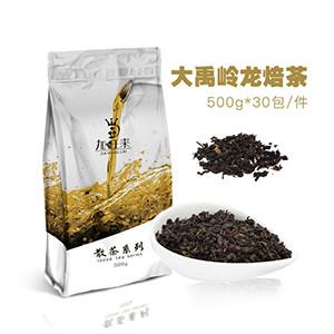 大禹岭龙焙茶