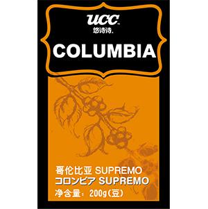 哥伦比亚SUPREMO单品咖啡豆