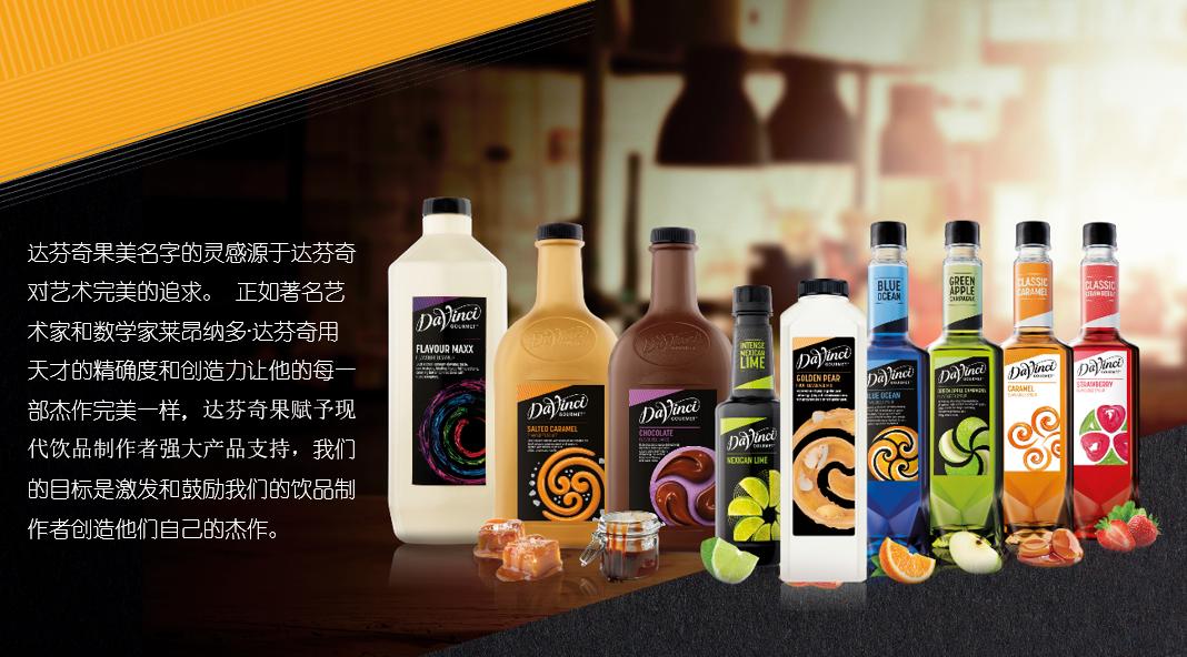 凯爱瑞配料贸易(上海)有限公司