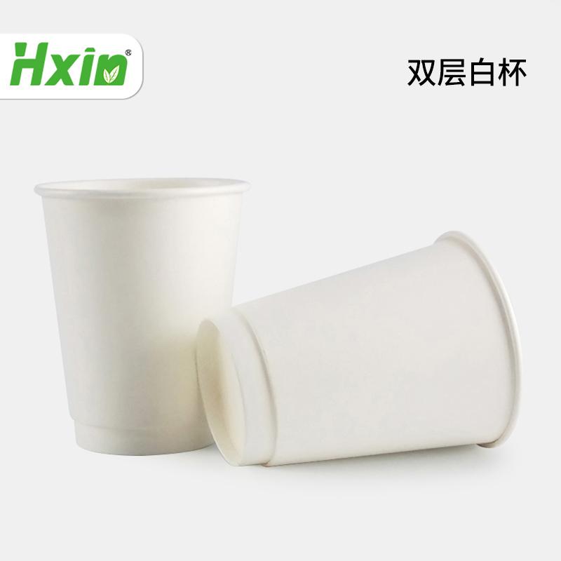 白色一次性雙層中空紙杯