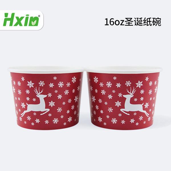 一次性纸碗圣诞新年喜庆