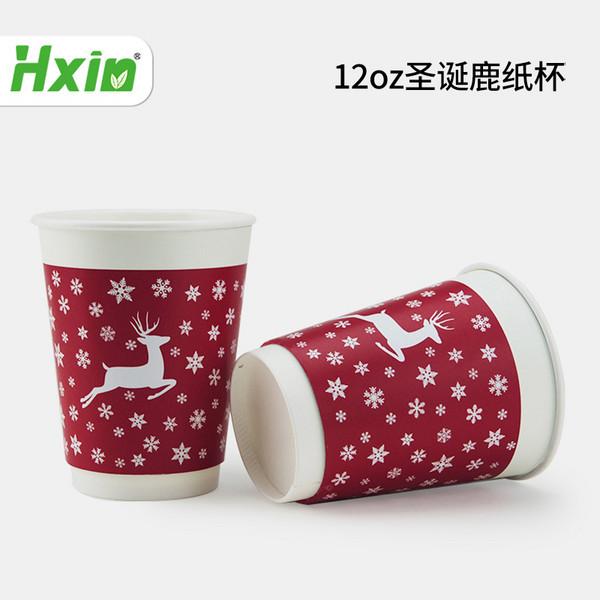 一次性双层圣诞纸杯