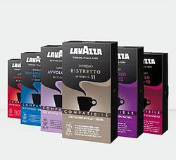 lavazza拉瓦萨NCC胶囊咖啡 兼容Nespresso 10颗