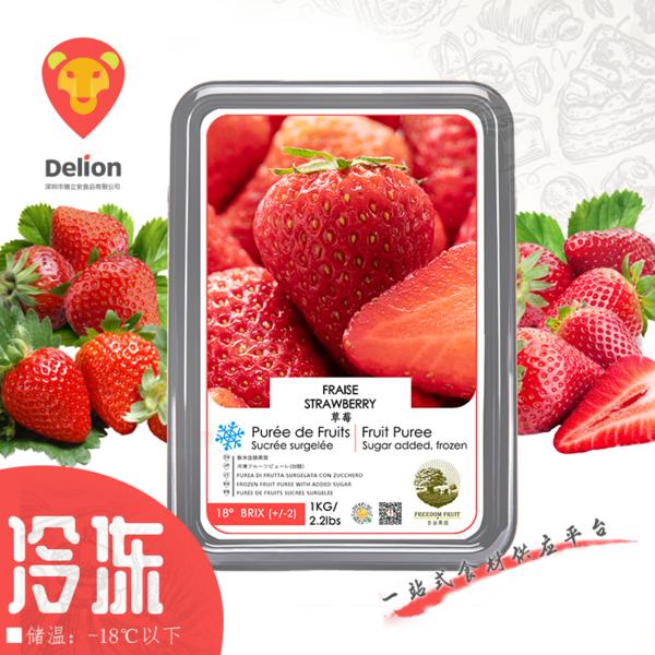 自由果园速冻草莓果酱(果茸)