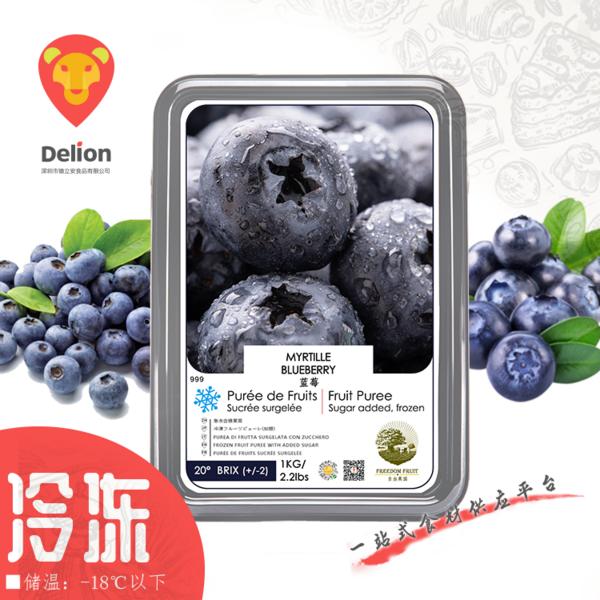 自由果园速冻蓝莓果酱(果茸)