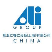 Ali Group China