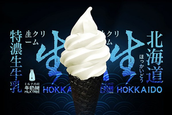 MILKTREE北海道特浓牛乳霜淇淋(生牛乳)