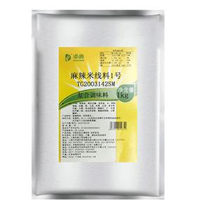 麻辣米线料1号