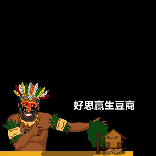 广州达运贸易有限公司白云分公司