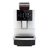 旗艦款商用F11全自動奶咖機