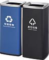 gina智丽纳60L直投分类环境桶