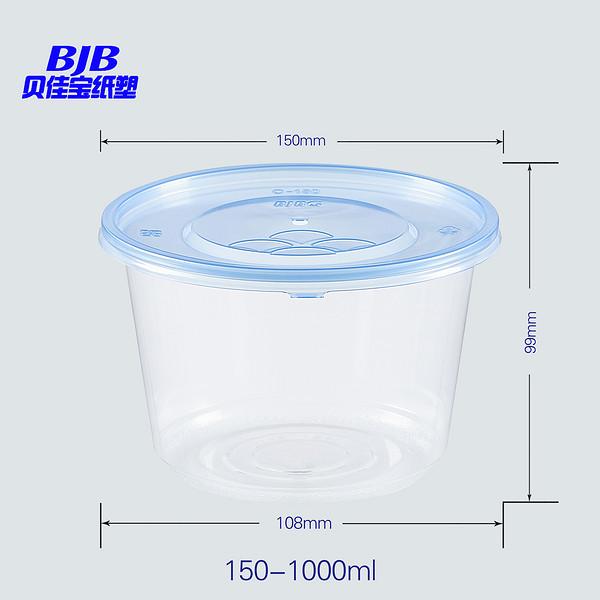 碗加盖150-1000